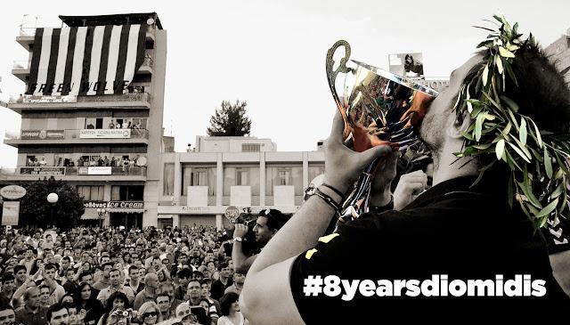 28 Μαΐου 2012 – Η λαμπρότερη ημέρα του Διομήδη