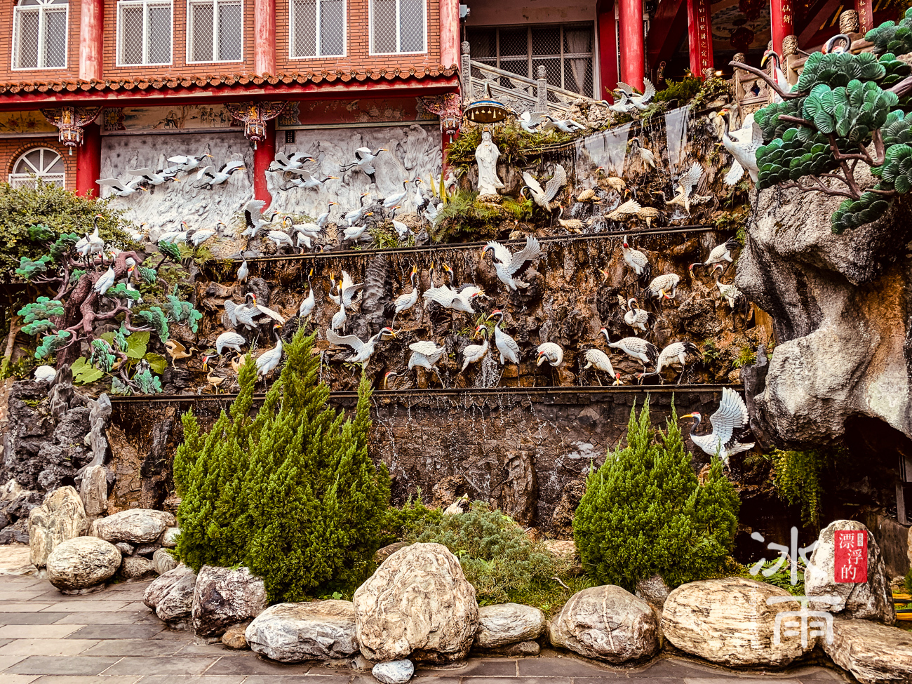 獅山古道|獅頭山風景區|輔天宮