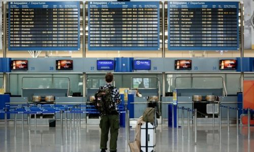 Η Υπηρεσία Πολιτικής Αεροπορίας (ΥΠΑ) ενημερώνει το επιβατικό κοινό για την αεροπορική οδηγία (notam) που αφορά τους ταξιδιώτες από Ισραήλ και θα ισχύει από την Δευτέρα 17 Αυγούστου έως και την Δευτέρα 31 Αυγούστου προς περιορισμό της διασποράς του COVID-19.