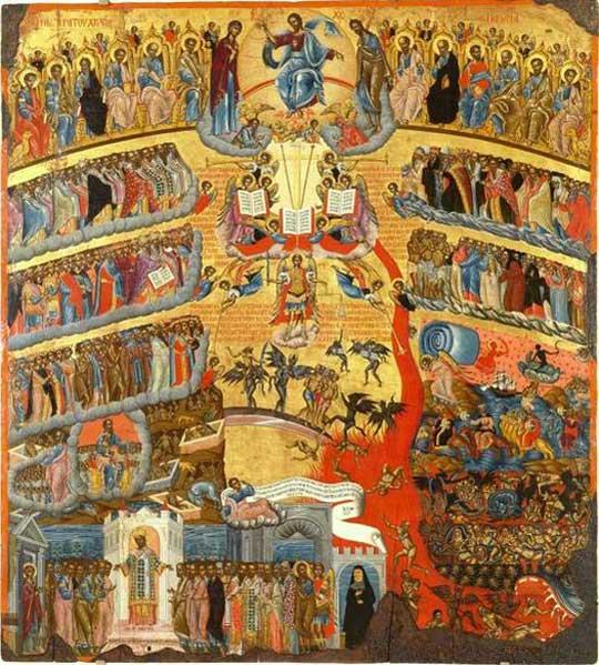 Η Ερμηνεία της Αποκαλύψης του Ιωάννη από τον Πατέρας Αθανάσιος Μυτιληναίος