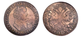 1 Rouble de 1704 de Pierre Ier