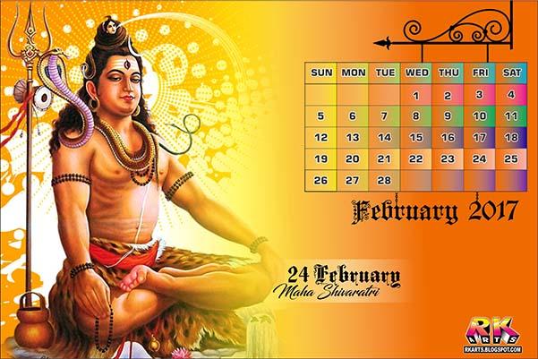Holiday Calendar February 2017