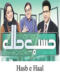 Hasb-e-Haal