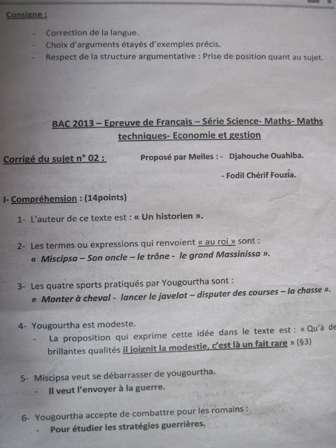 التصحيح النموذجي لإمتحان شهادة البكالوريا دورة جوان 2013 اللغة الفرنسية IMG_0305.JPG