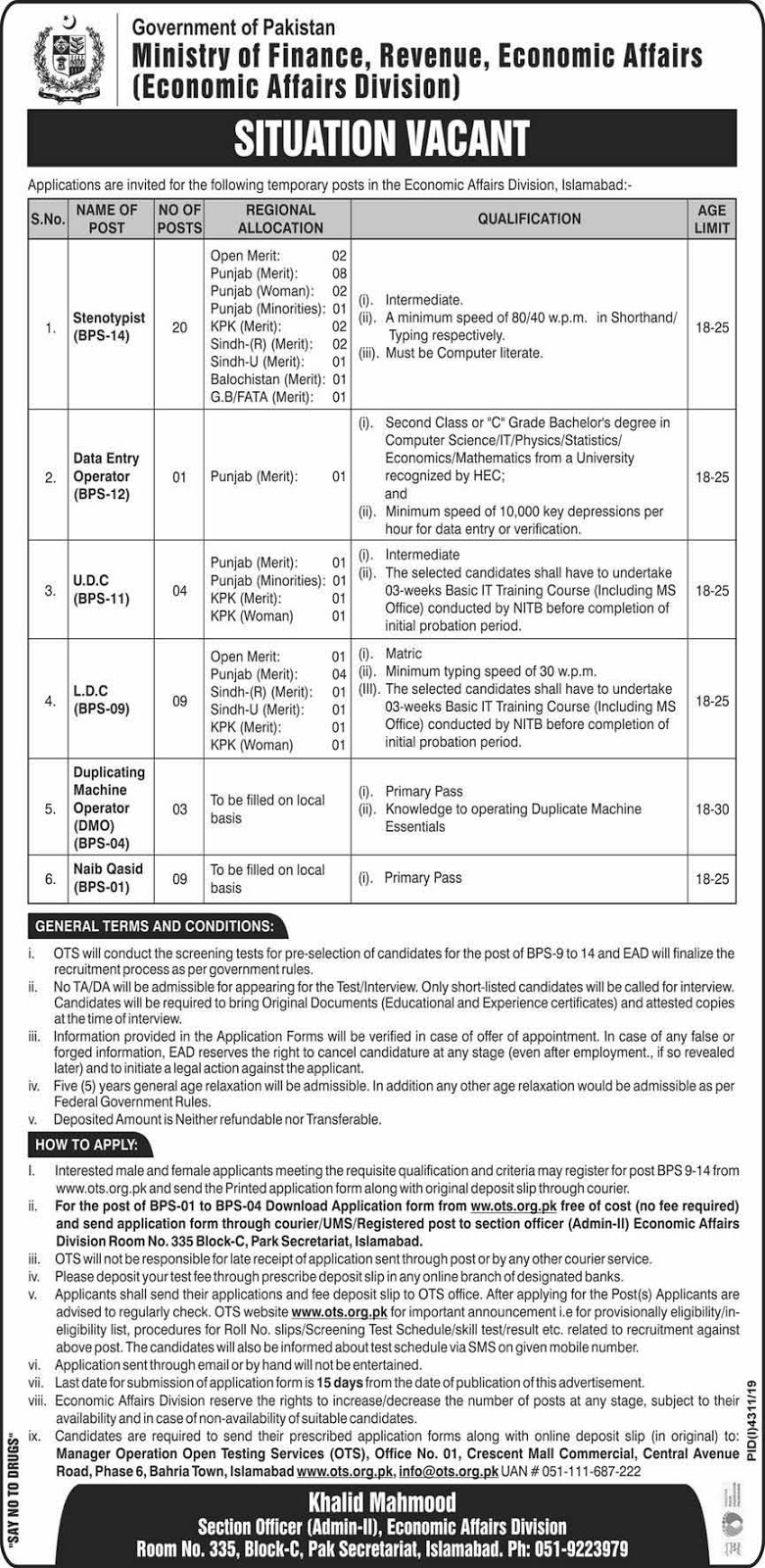 Govt of Pakistan Ministry of Finance Jobs For Data Entry Operator, Naib Qasid and Others February 2020 (46 Posts)