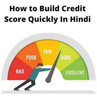 How to Build Credit Score Quickly In Hindi