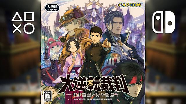 great ace attorney pc ps4 nintendo switch leak adventure of ryūnosuke naruhodō capcom taiwan digital game rating committee