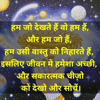 Lord Krishna Quotes.
