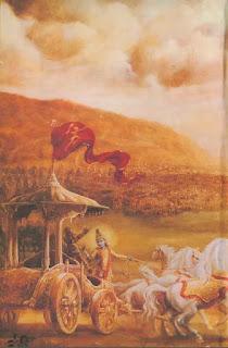 bhagavad gita yatharoop