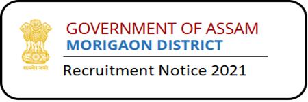 DC Office Morigaon Mandal Recruitment 2021