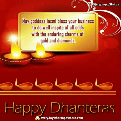 Dhanteras 2018 photo | Everyday Whatsapp Status | UNIQUE 50+ happy Dhanteras Inages Download