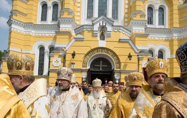 Суд дозволив продовжити ліквідацію УПЦ КП