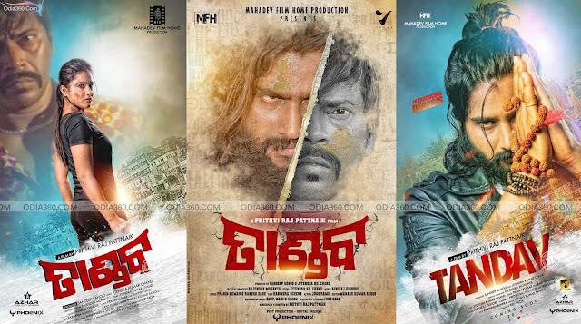 Tandav Odia film Poster