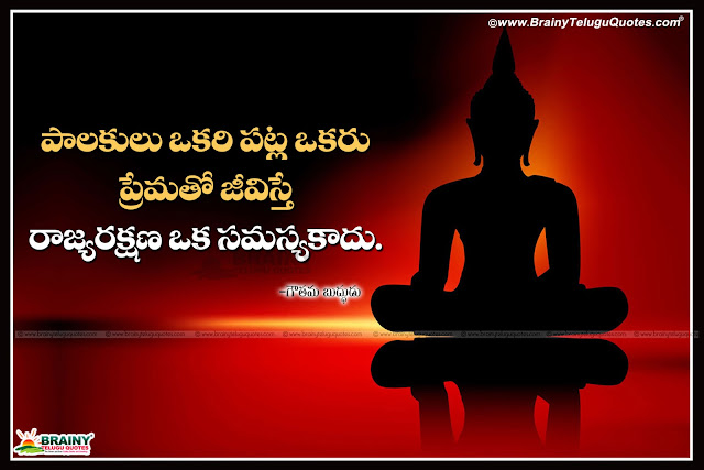 Here is Gouthama Buddha Quotes In Telugu,Telugu Gouthama Buddha Quotes,Inspirational Quotes Of Gouthama buddha Online,Gautama Buddha inspirational quotes thoughts messages,Best Telugu Gautama Buddha Quotes Images, Telugu Gautama Buddha Golden Words, Telugu Helping Quotes by Gautama Buddha