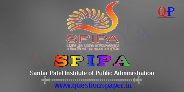 SPIPA Entrance Exam Solved Question Papers Answers Solution 2008 to 2019 Free Download PDF