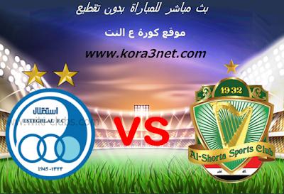 موعد مباراة الشرطة وستقلال طهران اليوم 10-2-2020 دورى ابطال اسيا