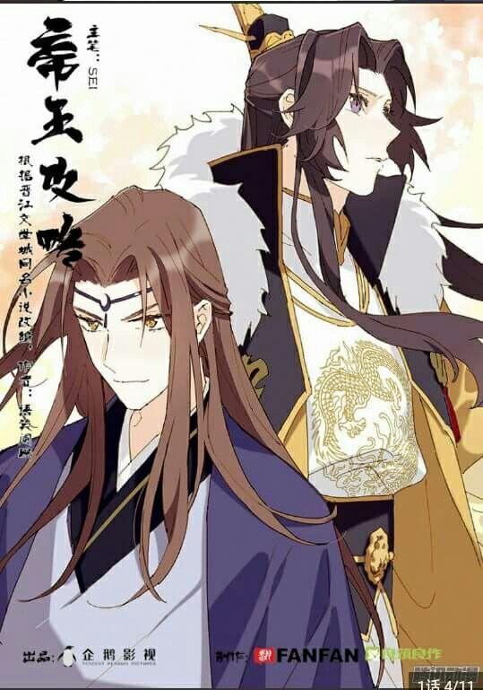 Xem Anime Đế Vương Công Lược Phần 2 -  VietSub
