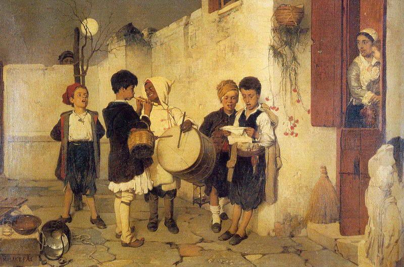 «Καλήν ημέραν άρχοντες...» στις γειτονιές της Ελλάδας