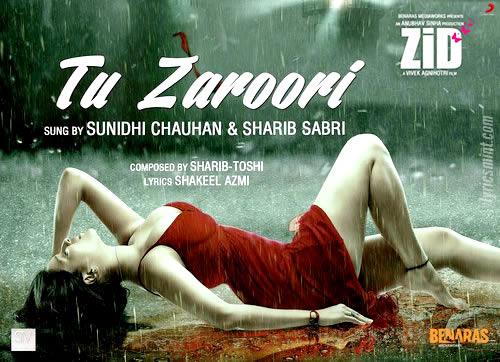 Guitar tu zaroori guitar chords : Letest Guitar Chords & Tabs: Tu Zaroori Guitar Chords - Zid by ...