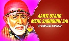 आरती उतारू मेरे सतगुरु साईं Aarti Utaru Mere Satguru Sai Lyrics - Sadhana Sargam
