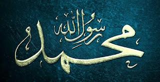 Misi Utama Nabi Muhammad