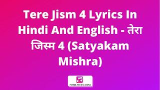 Tere Jism 4 Lyrics In Hindi And English - तेरा जिस्म 4 (Satyakam Mishra)