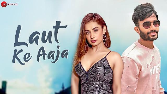 लौट के आजा Laut Ke Aaja Lyrics in Hindi