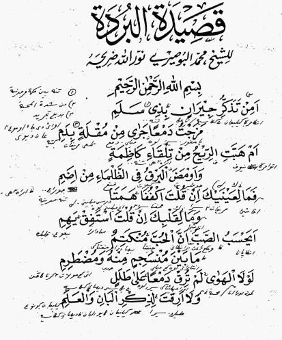 download pdf makna pesantren kitab burdah