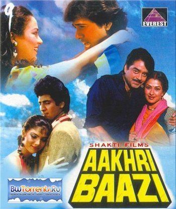 Aakhri Baazi 1989 Hindi 480p WEB-DL 400MB