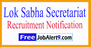 Lok Sabha Secretariat Recruitment Notification 2017 Last Date 09-08-2017