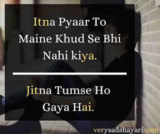 Itna-Pyaar-To-Maine-Sad-Shayari