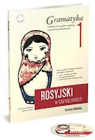 Rosyjski w tłumaczeniach 1, Preston Publishing