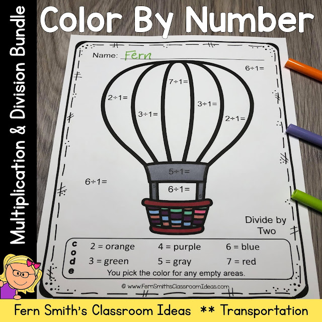Color By Number Multiplication and Division Transportation With Free Bonus Transportation Coloring Pages