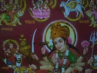 नवरात्र में मां दुर्गा किस वाहन पर सवार होकर आती है और किस पर सवार होकर जाती है