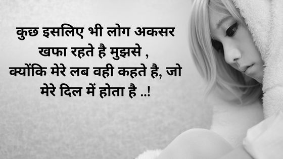 Love-shayari-whatsapp-status