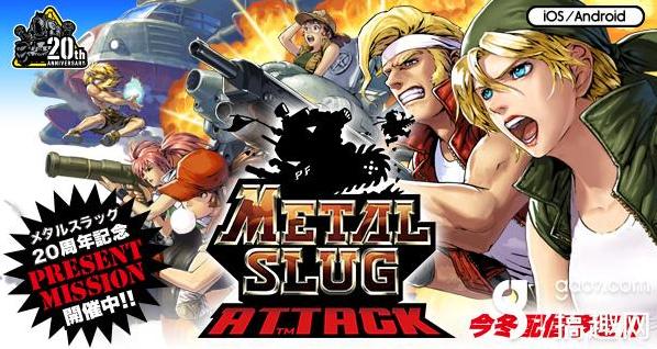 metal slug attack mod, metal slug attack offline, metal slug attack apk, metal slug attack characters, metal slug attack unit, metal slug attack hack, metal slug attack extra ops,