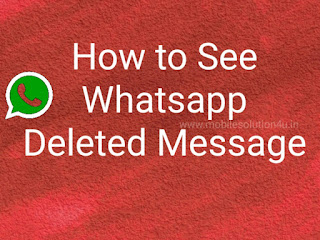How to See Whats app Deleted Message | Latest Tricks For Android and ios | For  All Whats app Applicable | FM Whats app Latest Version 2020