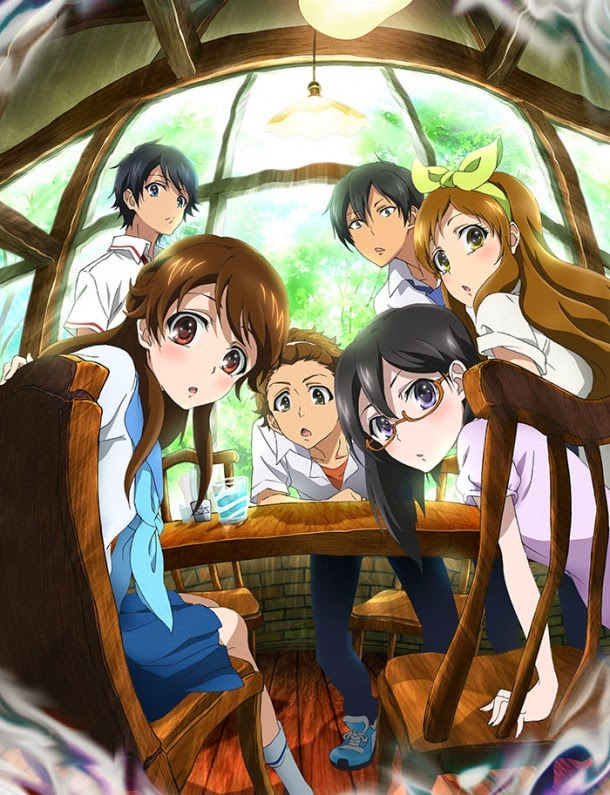 Glasslip - 01/?? MF MEGA