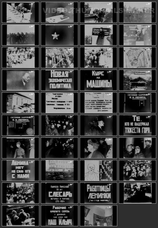screenshots of the old soviet documentary