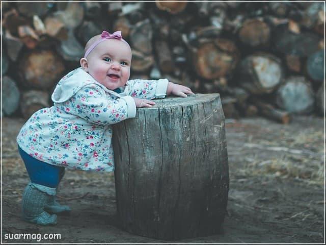 صور اطفال - اطفال حلوين 5 | Children Photos - Beautiful Children 5