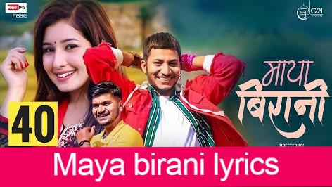 Maya Birani Lyrics