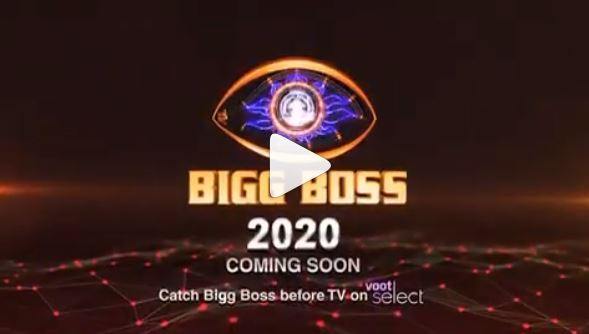 bigg boss 2020 : first promo of voot bigg boss 14