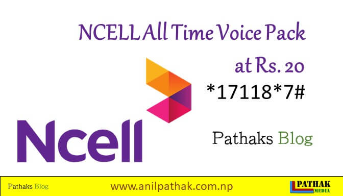 NCELL All Time Voice Pack at 20 rupees - www.anilpathak.com.np