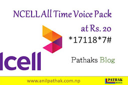 NCELL All Network Voice Pack