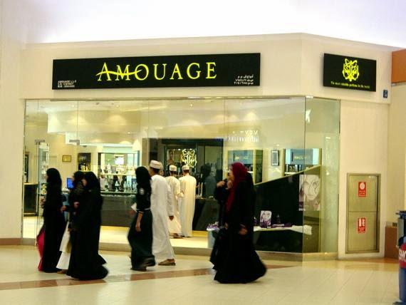 Amouage é um perfume de luxo fundada em 1983, em Omã