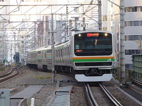 湘南新宿ライン 新宿経由 快速 国府津行き1 E231系