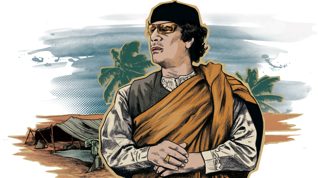 فترة حكم معمر القدافي ليبيا