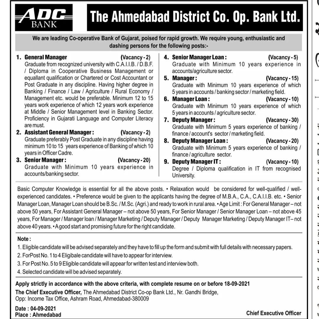 The Ahmedabad District Co. Op. Bank Ltd. Recruitment 2021