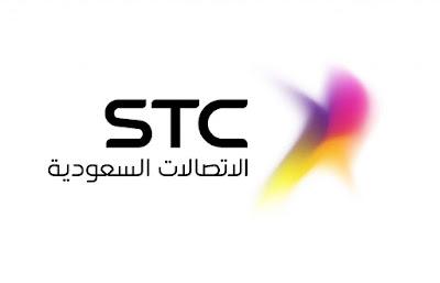 عملاء STC بإمكانهم الحصول على خدمة أمازون برايم فيديو مجانا