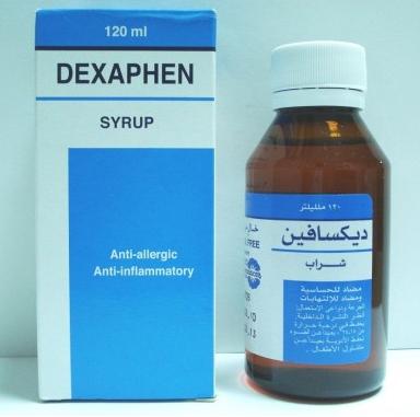 سعر ودواعي استعمال ديكسافين Dexaphen للحساسية